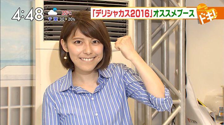 kamimura20160727_42.jpg