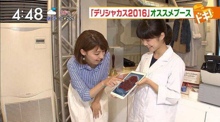 kamimura20160727_43.jpg