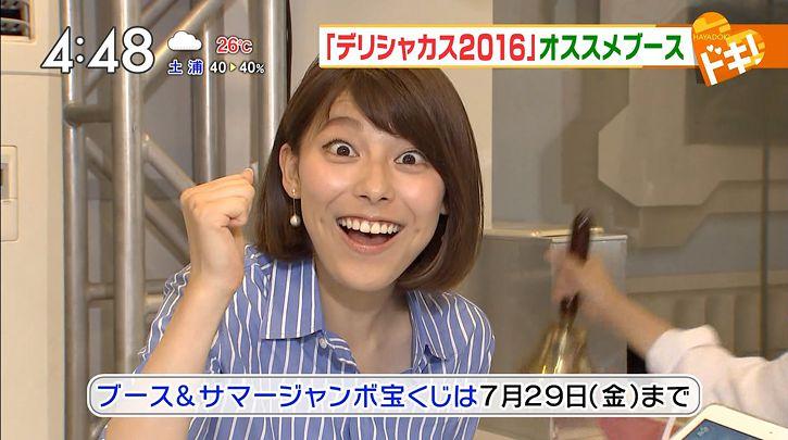 kamimura20160727_44.jpg