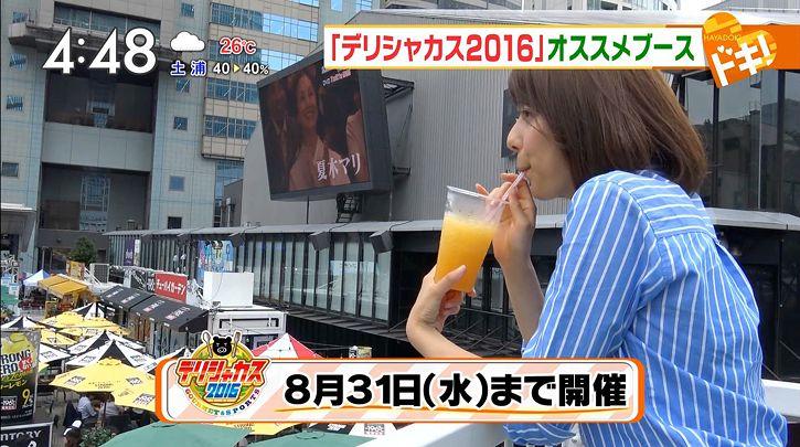 kamimura20160727_45.jpg