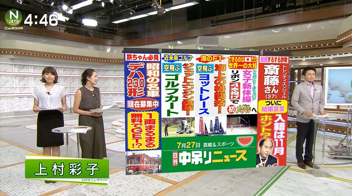 kamimura20160727_55.jpg