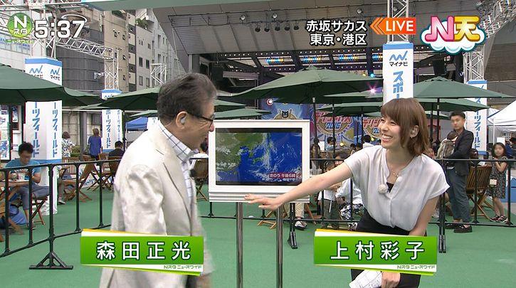 kamimura20160727_58.jpg