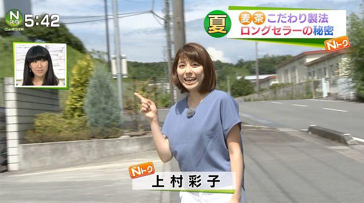 kamimura20160728_06.jpg
