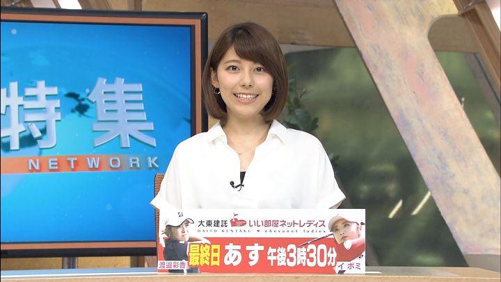 kamimura20160730_06.jpg
