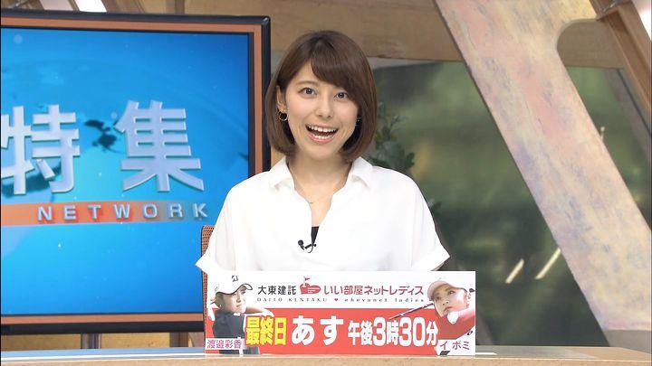 kamimura20160730_07.jpg