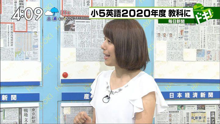 kamimura20160802_05.jpg