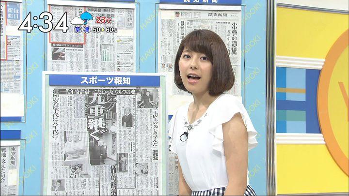 kamimura20160802_09.jpg