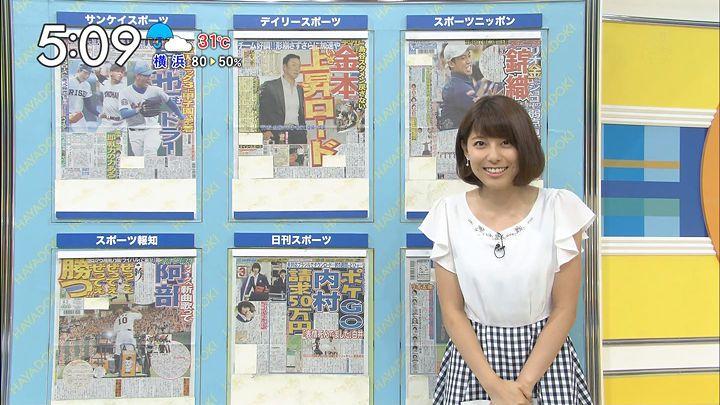 kamimura20160802_17.jpg