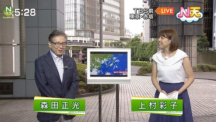 kamimura20160802_20.jpg