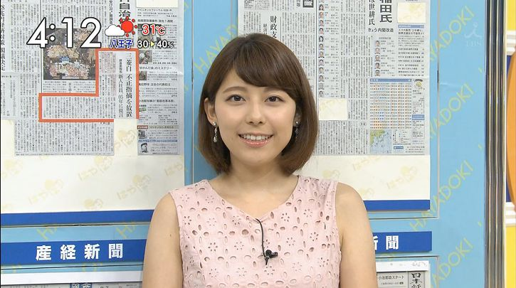 kamimura20160803_06.jpg