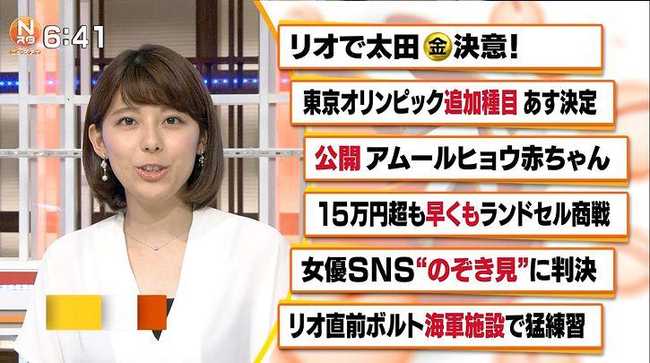 kamimura20160803_21.jpg