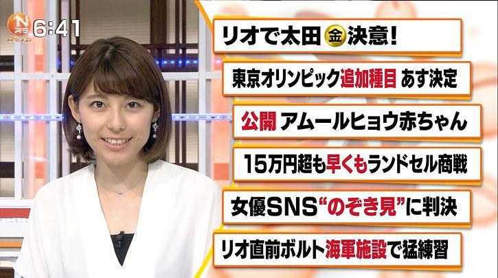 kamimura20160803_22.jpg