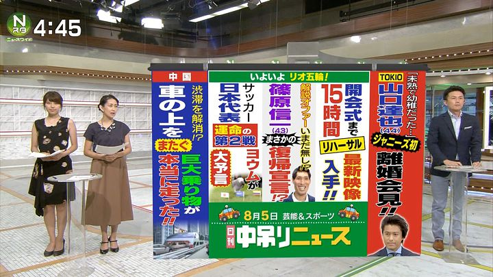 kamimura20160805_01.jpg