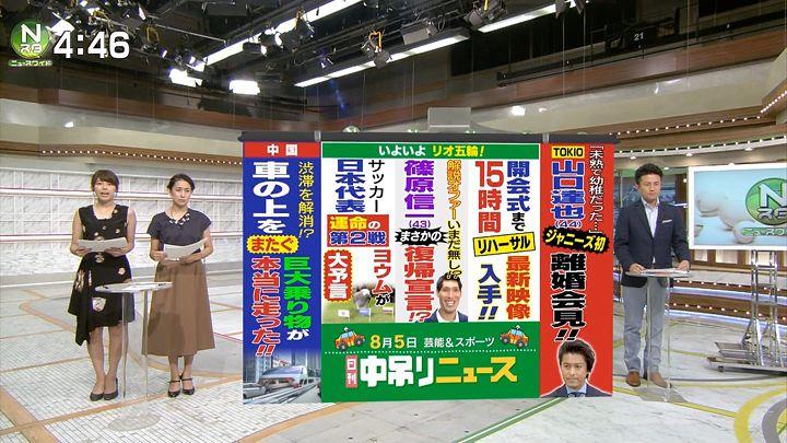 kamimura20160805_02.jpg
