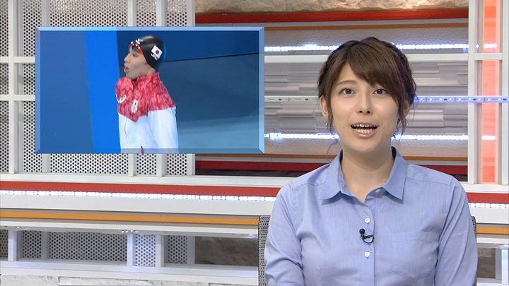 kamimura20160807_02.jpg