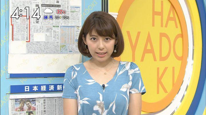 kamimura20160808_07.jpg