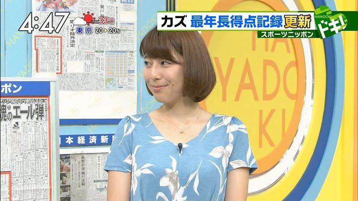 kamimura20160808_19.jpg