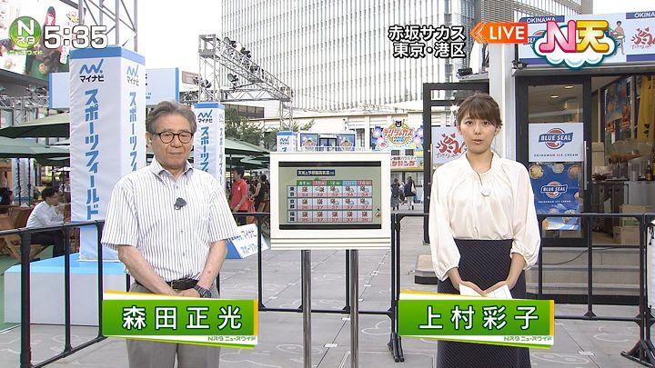 kamimura20160809_03.jpg