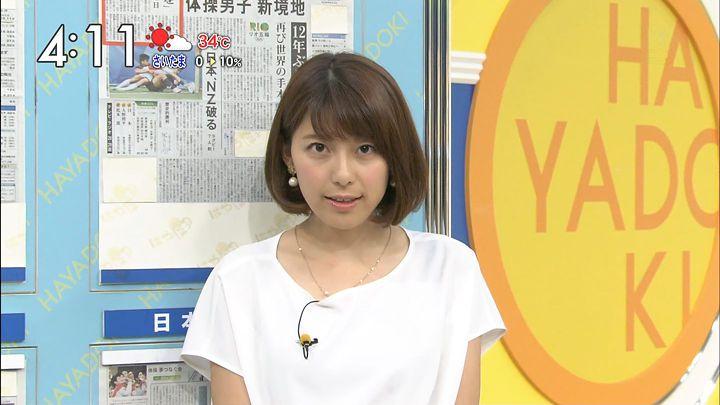 kamimura20160810_06.jpg