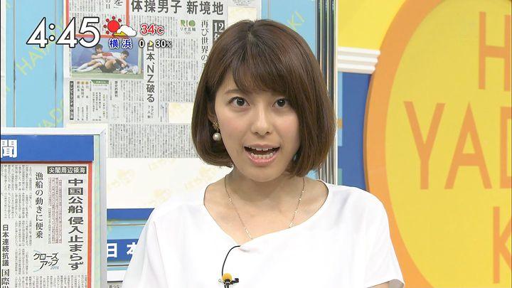 kamimura20160810_12.jpg
