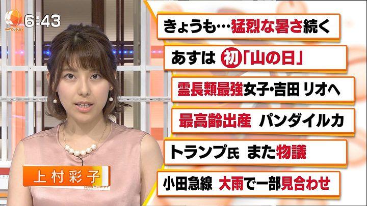 kamimura20160810_28.jpg