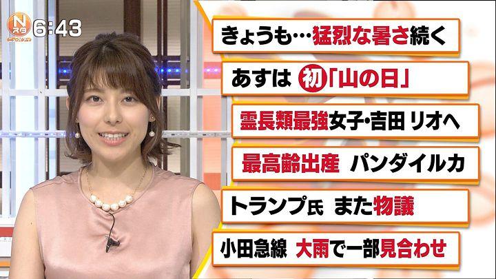 kamimura20160810_29.jpg