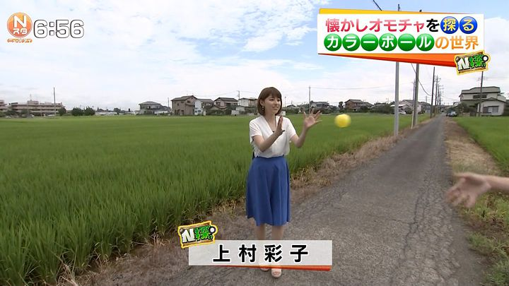 kamimura20160810_30.jpg