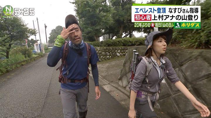 kamimura20160811_11.jpg