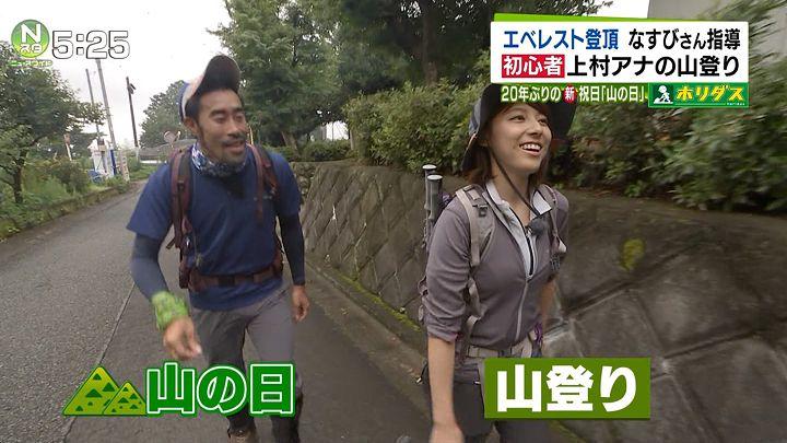 kamimura20160811_12.jpg