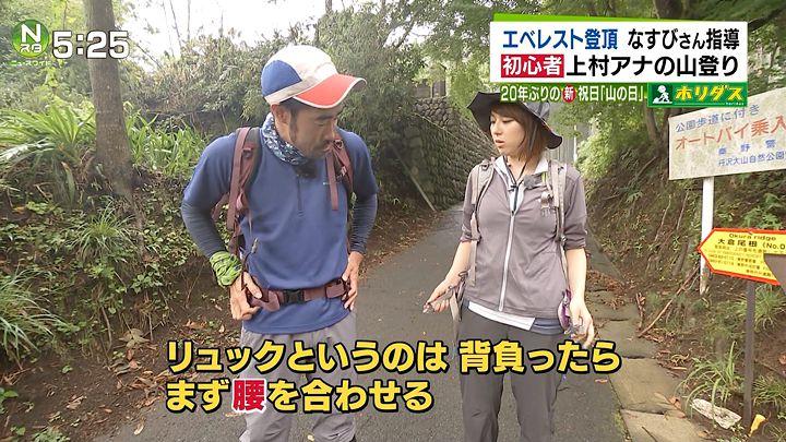 kamimura20160811_14.jpg