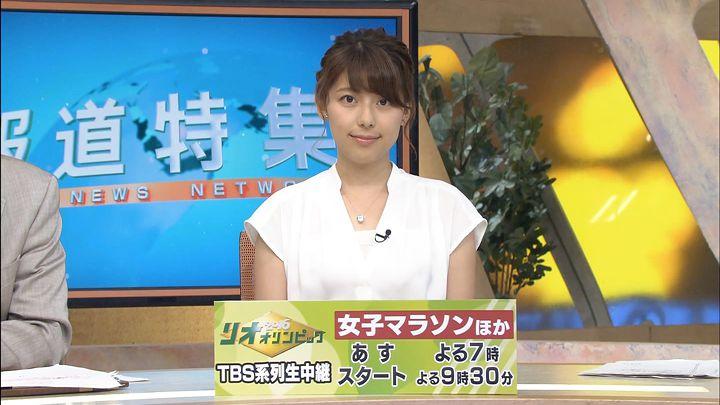 kamimura20160813_04.jpg