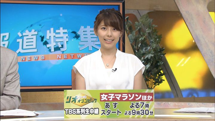 kamimura20160813_05.jpg
