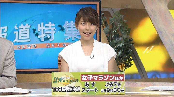kamimura20160813_06.jpg