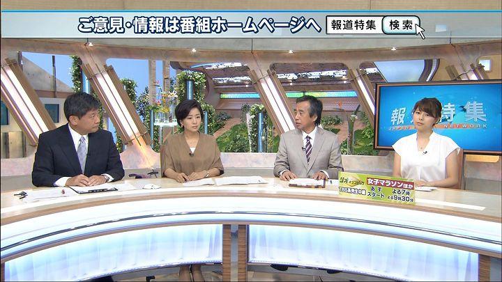 kamimura20160813_07.jpg