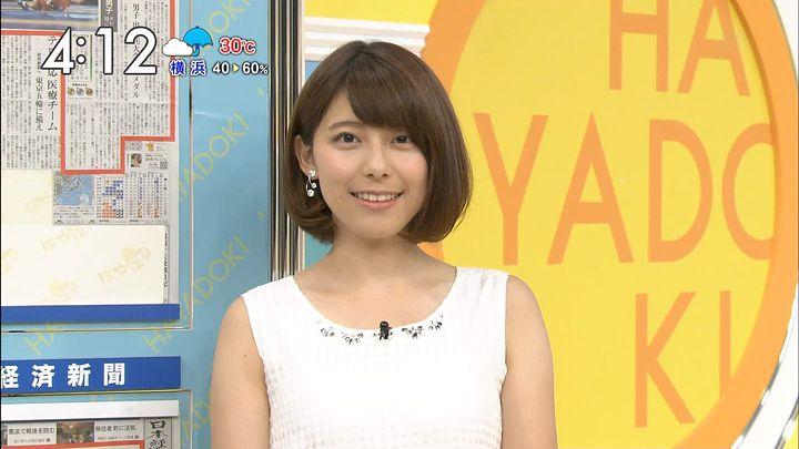 kamimura20160815_07.jpg