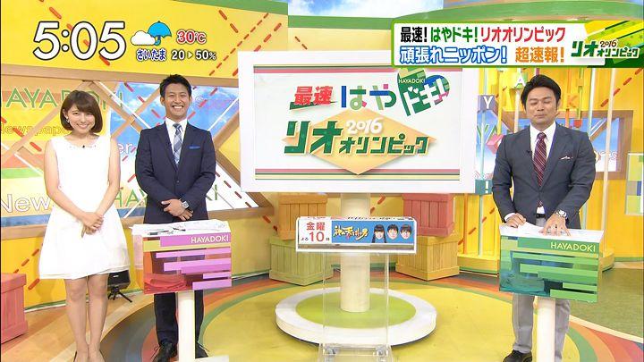 kamimura20160815_11.jpg