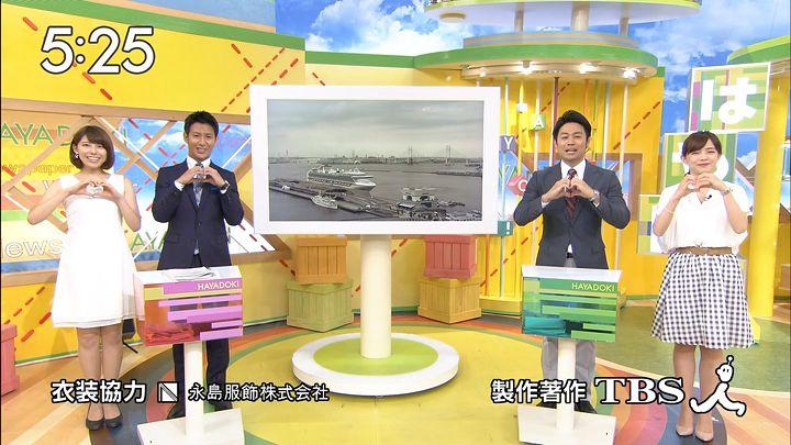 kamimura20160815_13.jpg