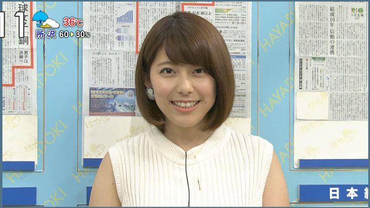 kamimura20160817_05.jpg