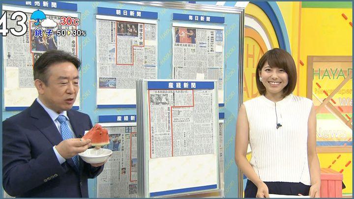 kamimura20160817_11.jpg