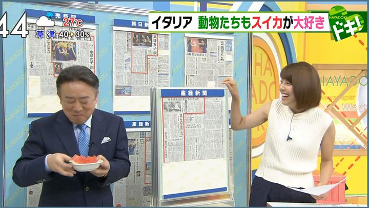 kamimura20160817_12.jpg