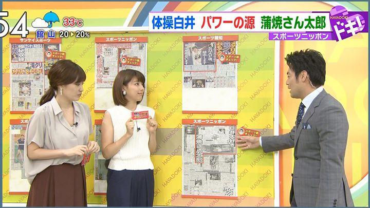 kamimura20160817_15.jpg