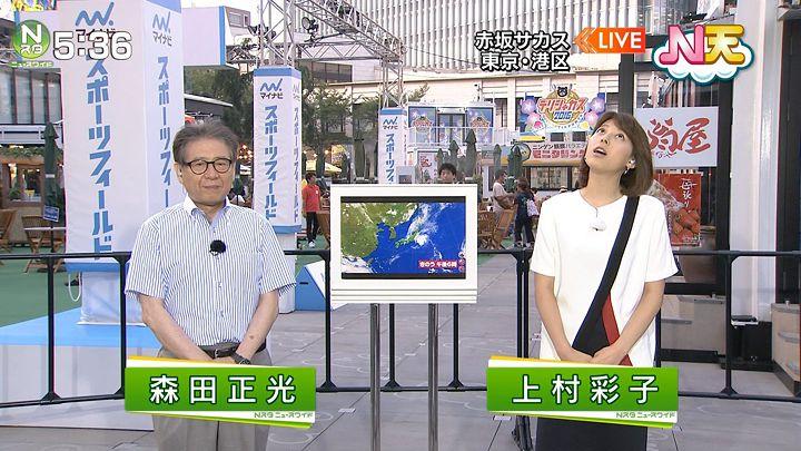 kamimura20160817_24.jpg