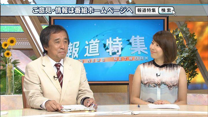 kamimura20160820_11.jpg