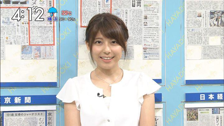 kamimura20160822_05.jpg
