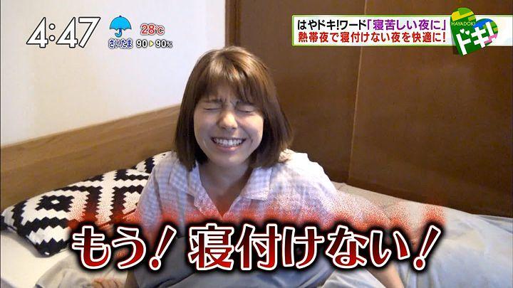 kamimura20160822_12.jpg
