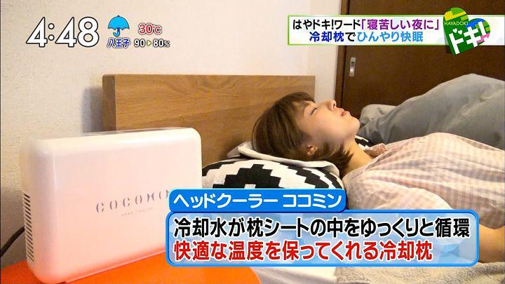kamimura20160822_17.jpg