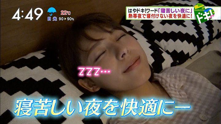 kamimura20160822_31.jpg