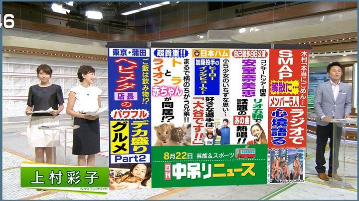 kamimura20160822_39.jpg