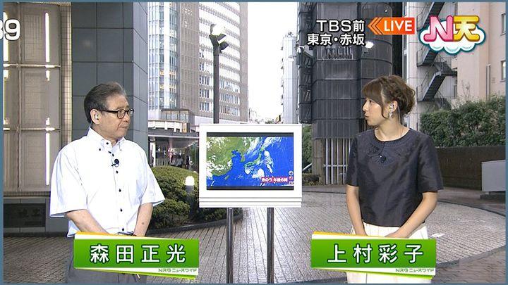 kamimura20160822_40.jpg