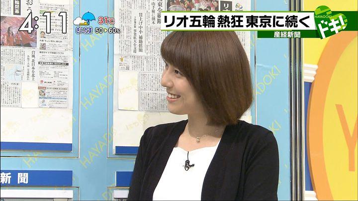 kamimura20160823_07.jpg